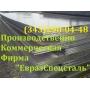 Лист 20ХНМФ(Тoolox33)(ЭШП,300НВ)   Екатеринбург