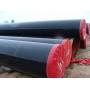 Труба для газопровода   Кострома