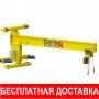 Кран консольный ручной/электро, поворотный г/п до 16т   Барнаул