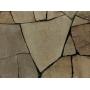 Песчаник серо-зеленый, рваный, 15-20мм   Калининград