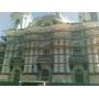 Строительные ЛЕСА МЕГА  Санкт-Петербург