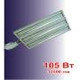 Светодиодный энергосберегающий светильник  ССТМ -3L М Нальчик