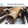 Труба 273х18 сталь 15хм ТУ 14-3р-55-01   Челябинск