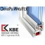 Пластиковые окна KBE  Иркутск