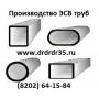 труба 15х15   Вологда
