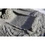 Раствор цементный М-75, М-100, М-150, М-200   Воронеж