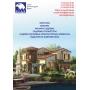 Продажа Фонтаны, вазоны, клумбы, скамейки, скульптуры садовые biz-ber  Казахстан