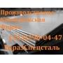 Лист 07Х16Н4Б-Ш   Екатеринбург