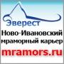 УТЯЖЕЛИТЕЛЬ КАРБОНАТНЫЙ ДЛЯ БУРОВЫХ РАСТВОРОВ   Екатеринбург