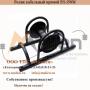 Ролик кабельный прямой РЛ-150М   Екатеринбург