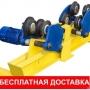 Опорные и подвесные концевые балки г/п от 1 до 10 тонн L 1-2,6 м   Барнаул