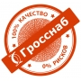 цемент оптом   Екатеринбург