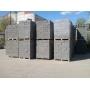 Блок керамзитобетонный Сертифицированный  20х20х40 Ульяновск