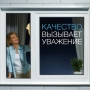 Окна, двери, балконы Rehau  Севастополь