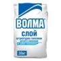 Штукатурка  ВОЛМА-СЛОЙ Самара