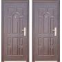 Двери металлические с доставкой   Вологда
