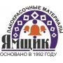ЛКМ. Собственное производство и оптовая торговля с 1992 года - Ямщик Эмаль ПФ-115 ГОСТ Белгород