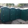 Туалетные кабины б/у, биотуалеты в х/с недорого   Москва