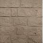 Термопанели фасадные - утепление и отделка фасада   Симферополь