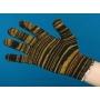 Поставляем - перчатки рабочие, класс вязки 10 и 7.  Прима Владивосток