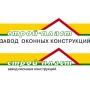 Установка и производство окон   Санкт-Петербург