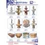 Фонтаны, вазоны, скамейки садово-парковые, садовые скульптуры biz-ber  Казахстан