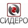 Трубы, профнастил, сайдинг, черный металлопрокат (реализация) Sidero  Москва