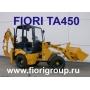 Экскаваторы-погрузчики со сменным оборудованием FIORI TA450 Тольятти
