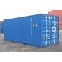 20ф. контейнеры , 40ф. контейнеры АРТК Продам 40, 20 футовые контейнеры Благовещенск
