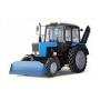 Трактор «Беларусь» МТЗ-82   Оренбург