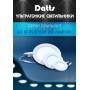 Ультратонкие светильники Datts серии Downlight,  со встроенной LED лампой Пенза