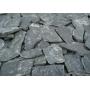 Малахитовый сланец натуральный природный камень плитняк   Москва