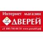 Входные и межкомнатные двери от компании РАМА массив/ шпон/ ламинат Псков