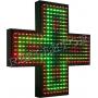 Светодиодный аптечный крест Электроника7  Саратов