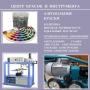 Аэрозольные краски Teknos в баллонах - индивидуальный заказ Санкт-Петербург