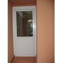 Балконные и межкомнатные двери КВЕ, TROCAL 58, 70 (Германия)   Самара