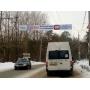 Фильтры очистки воды для коттеджей ECOWATER  Тольятти