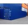 контейнер 40 футов в наличии   Пенза