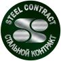 Компания предлагает трубы б/у с доставкой на объект   Санкт-Петербург