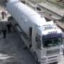 Силос цемента   Екатеринбург