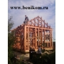 Каркасные дома Бэником  Тюмень