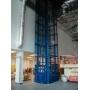 Грузовые лифты (подъемники)   Самара