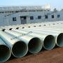Стеклопластиковые трубы для водоснабжния и канализации  DN50-DN4500 Китай