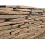Режевской гранитный плитняк натуральный природный камень  напрямую с карьера Екатеринбург