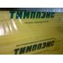 Тимплекс Г-3, Г-4 20,30,40,50 мм   Набережные Челны