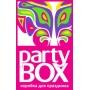 Как весело, интересно и не дорого отметить День Строителя? Party Box  Новосибирск