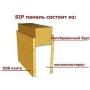 SIP панели, дома из СИП панелей;  2800*1250*174;2500*1250*174 и др. Тула