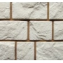 Облицовочный, искусственный камень Премиум Камень Гранада Краснодар