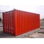 Купить  20 футовый контейнер Логиконт  Новороссийск