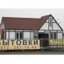 Продажа дачного домика   Краснодар